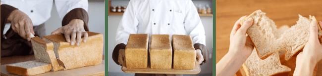低糖質の高級美食パン専門店「GaLa」