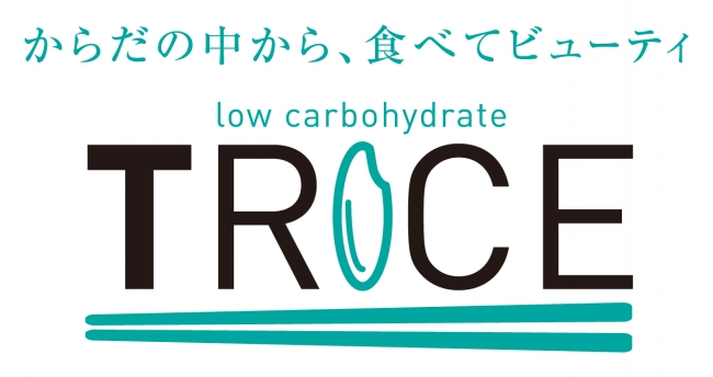 TRICE(トライス)