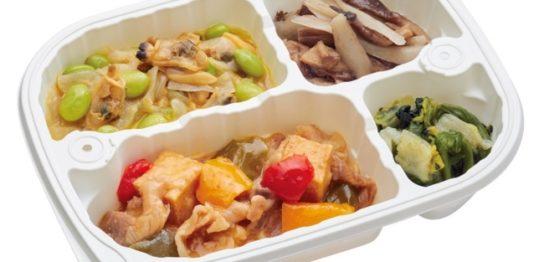 ディノスが、カロリーや糖質にこだわった「お任せ・惣菜7食」