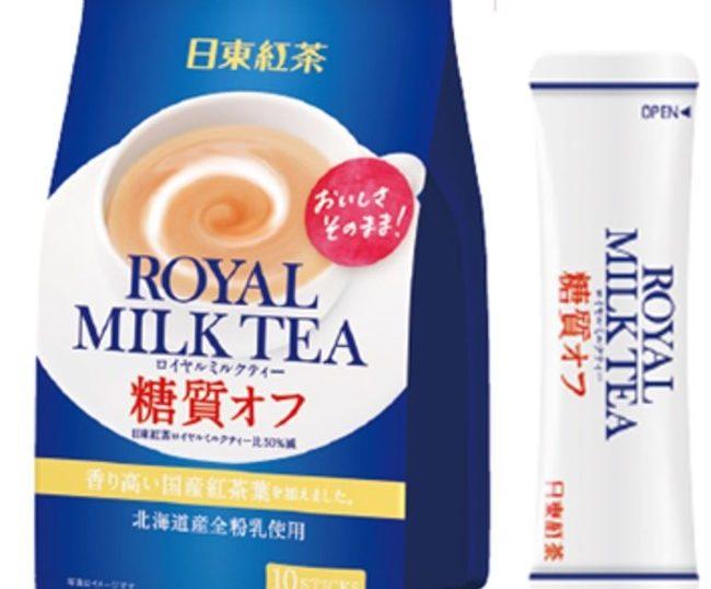 日東紅茶 ロイヤルミルクティー糖質オフ